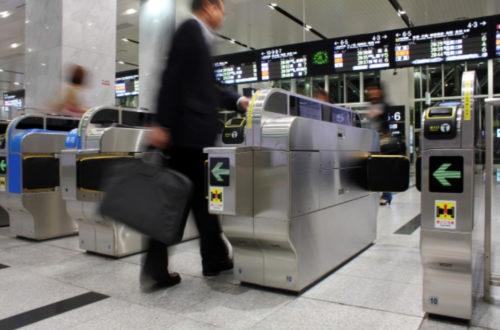 新幹線の切符を紛失した場合の対処法と注意点を徹底解説