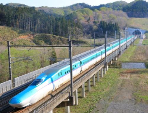 新幹線に早割はある?
