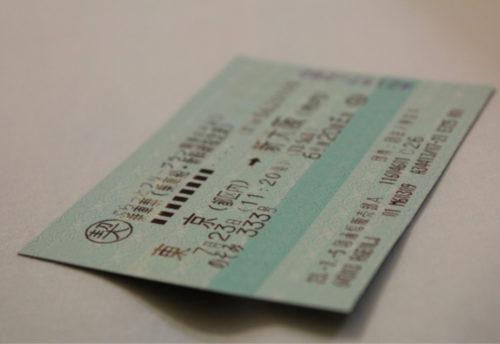 新幹線の切符はどこで買えますか?