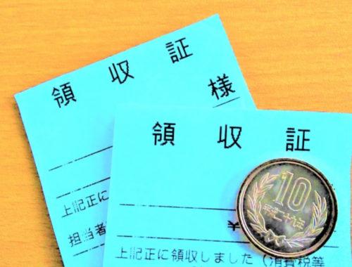 新幹線の切符をクレジットカード決済した時に領収書はもらえますか?