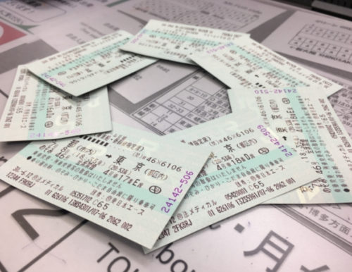 新幹線の切符を紛失したら、再発行してもらえますか?