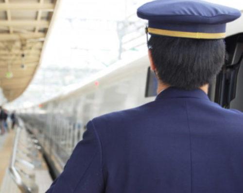 新幹線で乗り越した時の精算はどうなりますか?