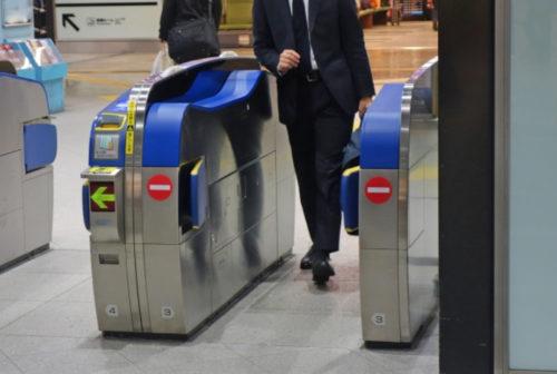 新幹線の切符を一度変更した後、再度変更できますか?